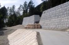 平成19年度 国補 災害関連緊急砂防 工事